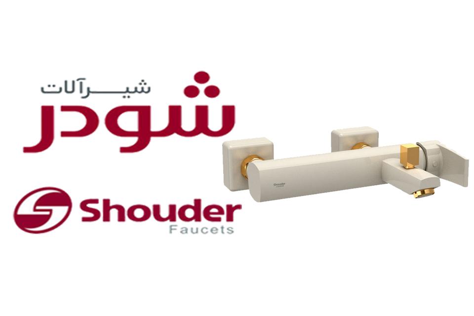 شیر حمام مدل یونیک پلاس شیری طلایی شودر