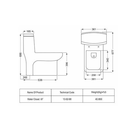 توالت فرنگی مروارید مدل ولگا
