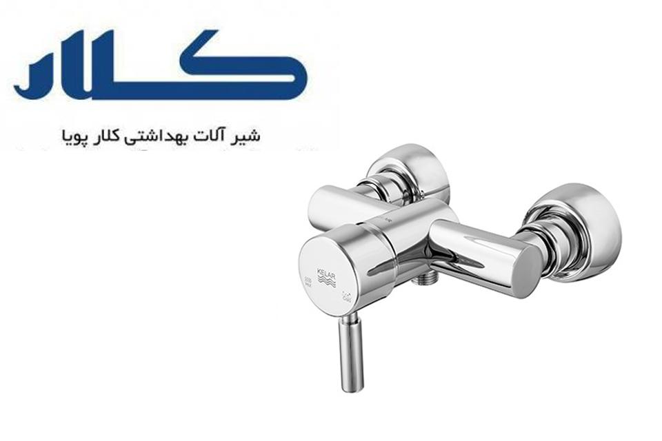 شیر توالت مدل آبشار کلار
